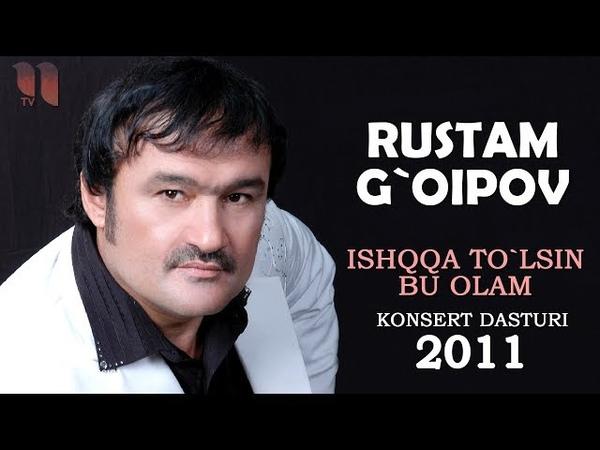 Rustam G`oipov - Ishqqa to`lsin bu olam konsert dasturi 2011