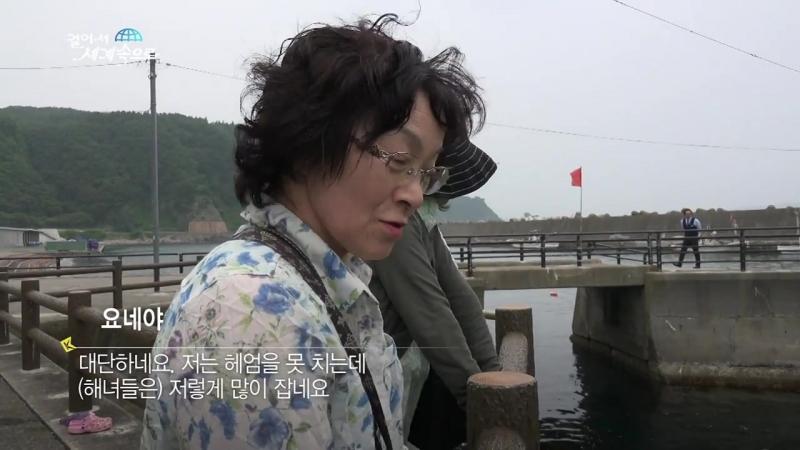 【K】Japan Travel-Kuj ер 11 нет саб