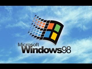 Windows 98 - реклама (моя версия)