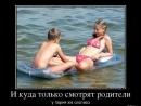 Евгения Виталиевна 25 февраль 20 47 2013 video138772802 456239913