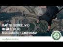 Рекламный ролик рейтинг франшиз креатив 2