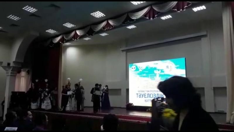 уздик мамандар 2018