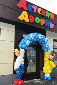 4838aeccb7c7 Магазин Детский Дворик (Затон)   ВКонтакте