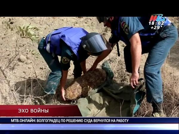 В Волгограде при ремонте теплотрассы обнаружены сразу минометные мины