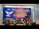 Башкирский танец Наездницы 2 часть