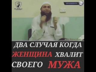 intim_nikah___BlqfGlLjsyR___.mp4