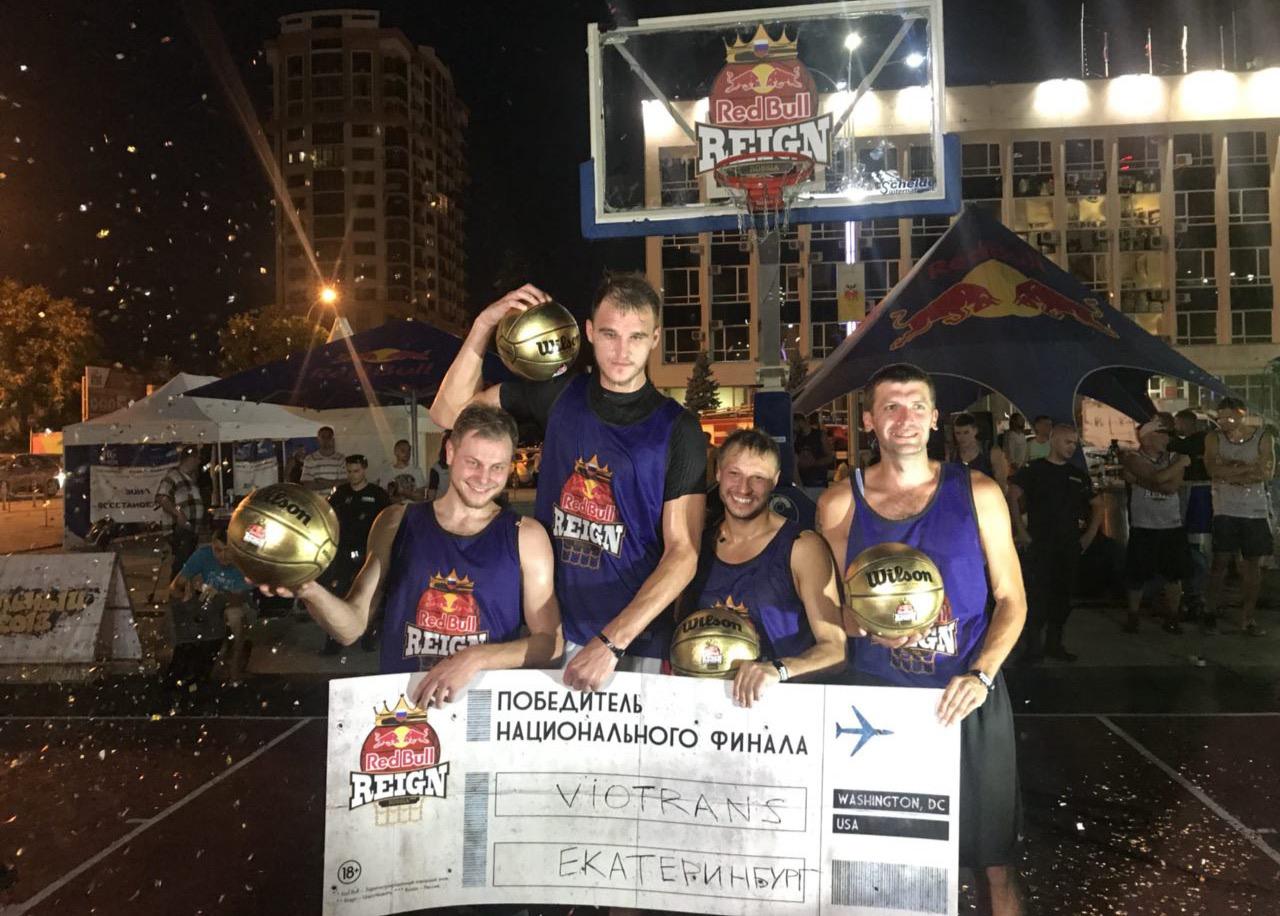 Red Bull Reign 2018 Россия VIOTRANS