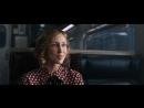 «Пассажир» Второй трейлер