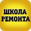 Мембранная, эксплуатируемая кровля в Крыму