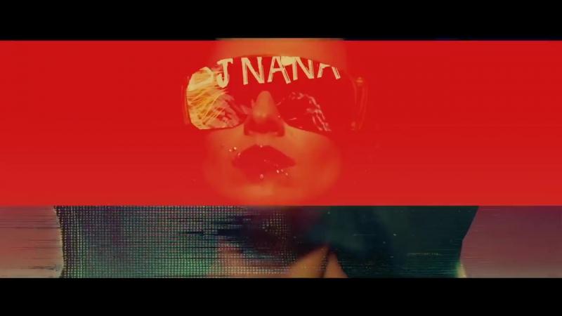DJ NANA - Вибрации (Lyric Video)