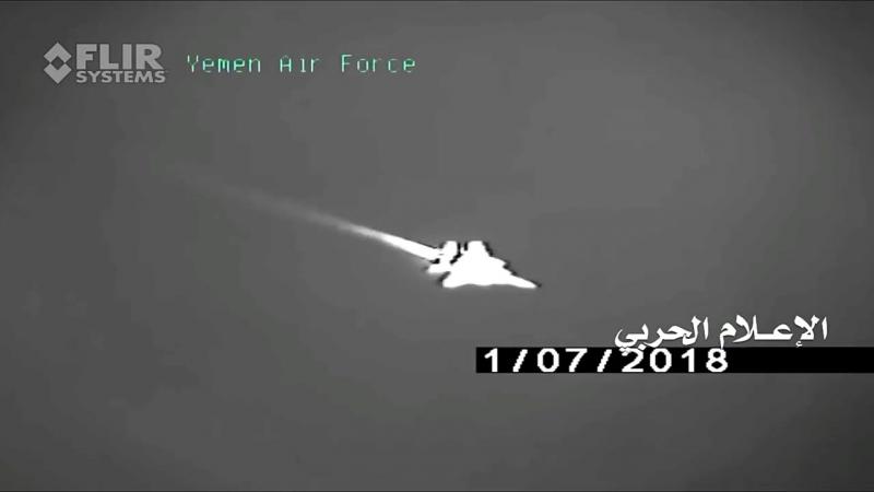 Йемен. Хуситы сбили F-15 Саудовской Аравии 07.01.2018
