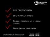 Нигяр Мамедова - live