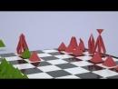 Шах и мат в три хода.