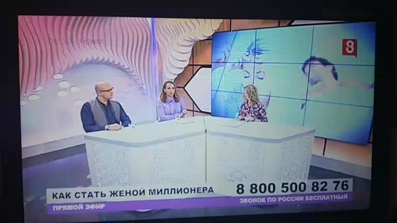 эфир на телевидении на тему Как стать женой миллионера
