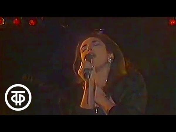 Тамара Гвердцители Виват, король (1990)