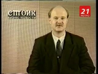 ТВ21 о мурманской барахолке...