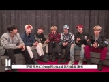 171222 BTS Greeting to Taiwan ARMY