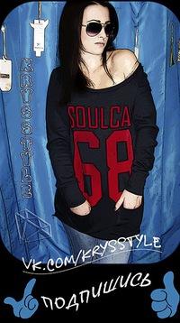 246b9c502f9 Модная и стильная одежда в Луганске - Krysstyle