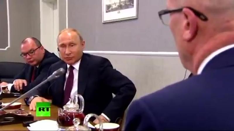 Путин о том, как выйти из ситуации со Скрипалями: Или провести совместное объективное расследование, или просто прекратить.