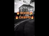 MARKUL — отрывок из новой песни (#NR)