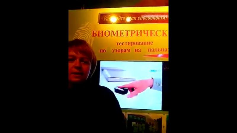 Отзыв о тестировании InfoLife Донецк