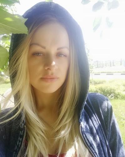 Елена Завьялова