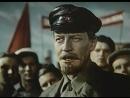 Вихри враждебные или Феликс Дзержинский (1953) – кинодрама об основателе советских органов безопасности и разведки.