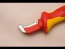 Плуговой нож Knipex