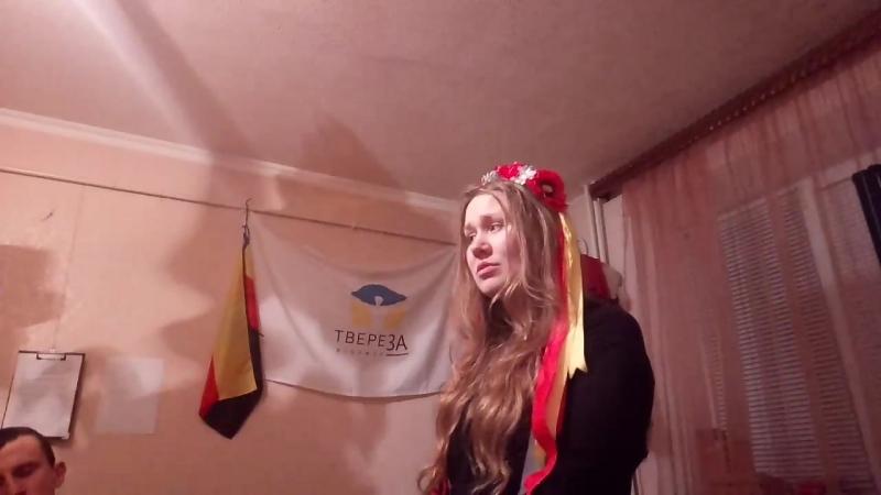 Марія-Вікторія Легіон Честі в Цитаделі 11.02.2018 Вечір української культури