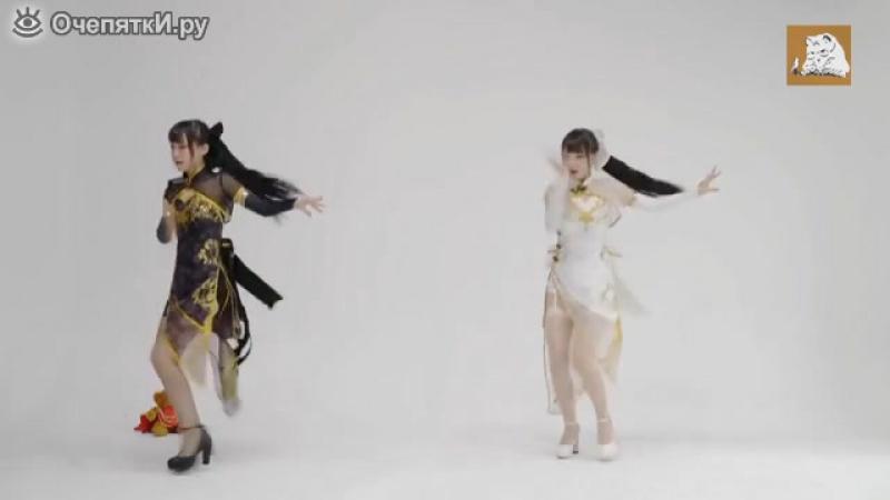Два весёлых гуся на азиатский манер