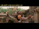 Thousand Faces of Dunjia fantasy trailer 2