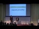 Лучший партнер конференции PITERINFOBIZ. Секреты заработка на партнерских програ