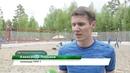 Чемпионат области по пляжному волейболу под аккомпанемент дождя
