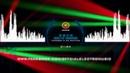 Tuneboy Ruffian SOYM 2K14 Remix