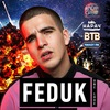 15 февраля | FEDUK | Re:PUBLIC | Минск