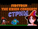 FIRSTRUN THE KRION CONQUEST (MAGICAL DOROPIE)
