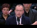 «Щупальца России».