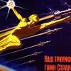 Библиотечно-информационный центр им. Ю.Гагарина