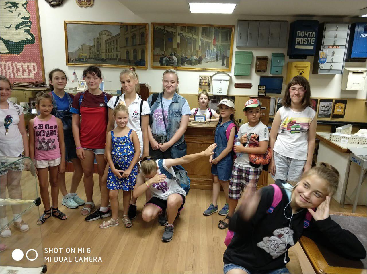 Школьники из Бибирева побывали в Музее почтовой связи и Московского почтампа
