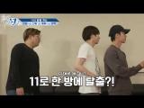 SJ Returns Ep 56 - SJ отправляются на день спорта: Игра