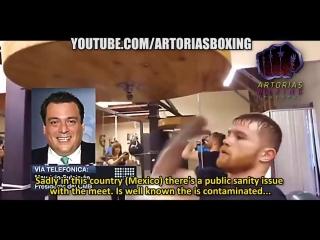 Маурисио Сулейман  высказался о положительной допинге-пробе