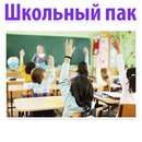Александр Жданов фото #12