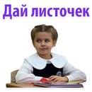Александр Жданов фото #10
