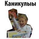 Александр Жданов фото #6