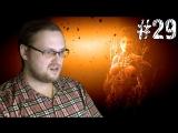 Kuplinov Play – Garry's Mod – Адище для глаз! # 29