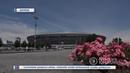 Состояние Донбасс Арены. Открытие музея футбольной славы Донбасса. 13.06.2018