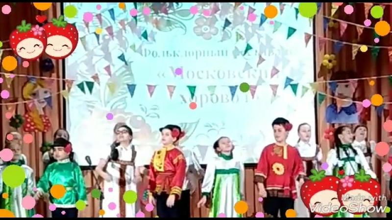 Участие начальных классов в фестивале: Московский хоровод.