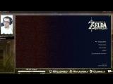 ВЛАДИМИР LIVE: Играем в The Legend of Zelda: Breath of the Wild