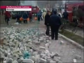 Теракт в Кизляре 31.03.2010 (