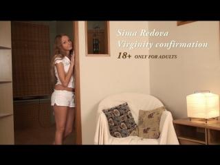 Sima Redova by Defloration